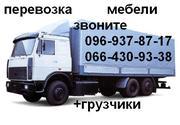 Перевезти мебель для квартирного переезда в городе Николаев.