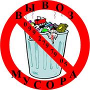 вывоз строительного мусора николаев