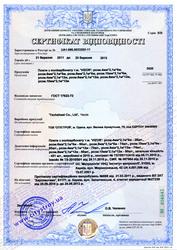 поликарбонат в Николаеве.