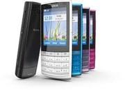 Мобильные телефоны Nokia,  Samsung. Самсунг телефоны,  нокия телефоны