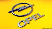 Продам топливный насос Opel Astra F 1.7D