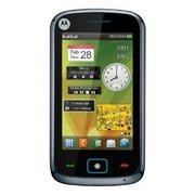 Куплю Motorola EX128