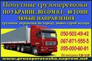 Грузоперевозки комбайна Николаев. Перевозка трактора по Николаеву