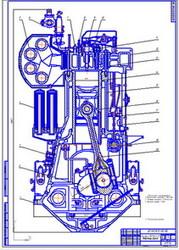 Поперечный разрез ДВС 8NVD48A-2U