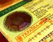 Приглашения для получения Украинской визы
