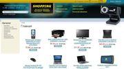 Интернет-магазин компьютерной и бытовой техники   SHOPPING