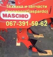 Глубокорыхлитель ARTIGLIO 400/9 с гидравлическим катком