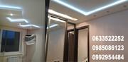 Вызов электрика в Николаеве