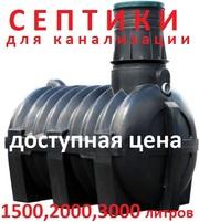 Септик для канализации на 3000 литров
