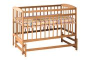 Детская кроватка-маятник с матрасиком