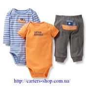 Carters- интернет магазин детской одежды из США