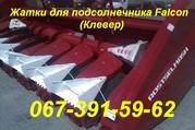 Новый Ростсельмаш - Falcon ПСП-810 жатка