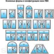 Купить окно,  скидка Новая Одесса