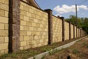 Камень забора блок заборный Николаев Заборный блок камень для забора