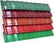 Металлочерепица,  Салон Ваша Крыша