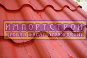 Металлочерепица от производителя. Ипортстрой 0682708080