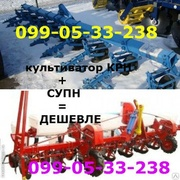 Сеялка СУПН-8 и культиватор прополочный КРН