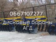 АГД АГД-1, 3Агрегат почвообрабатывающийАгрореммашТ-25/40
