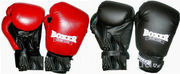 Перчатки боксерские Boxer  6,  8,  10,  12 унций,  oz (кожа)