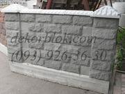 Декоративные блоки для заборов Николаев