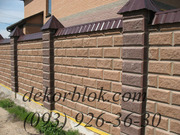 Облицовочные стеновые блоки Николаев