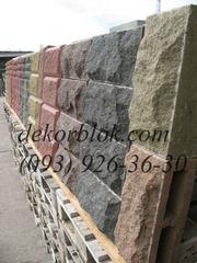 Шлакоблок фактурный рваный камень Николаев