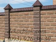 Блоки рельефно колотые для облицовки Николаев