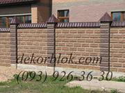 Блок заборный  Николаев