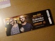 Билеты на SFF в Морском