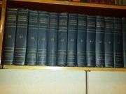Большая Советская Энциклопедия (второе издание)