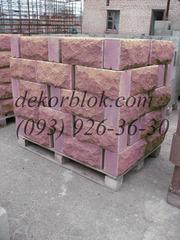 Блоки облицовочные двухцветные радужные