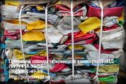 Постоянно покупаем отходы ПНД (флакон из-под моющих и чистящих средств