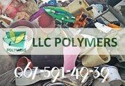 Закупаем полигонные отходы пластмасс (лом пластмасс) навалом ,  ПВД,  ПН