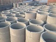 Продажа бетонных колец