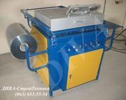 Вакуум формовочная машина,  вакуумный станок купить