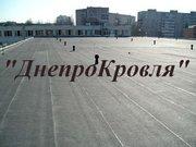Монтаж мягкой кровли в Николаеве