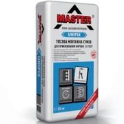 Mастер Unifix клей для гипсокартона 15 кг