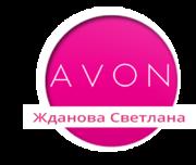 Стань представителем Avon в своем регионе