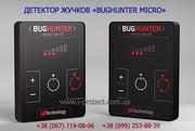 Профессиональный недорогой детектор спрятанных жучков купить