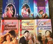 Продам книги Сандры Браун - женский роман,  любовный роман