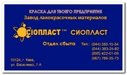 Садурит-010 Садурит-101 Садурит