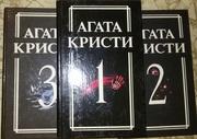 Продам книги Агата Кристи - 3 тома и 5 томов