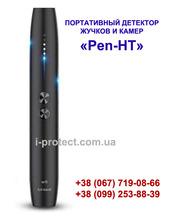Детектор камер в виде ручки,  компактный детектор камер купить
