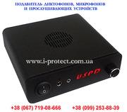 Средства защиты информации, подавитель диктофонов USPD X11