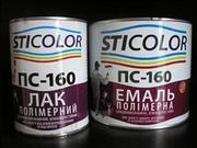 Емаль ПС-160 Жидкий Пластик STICOLOR