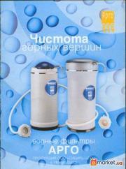продам фильтр для воды АРГО новый Николаев